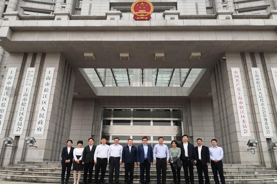 上海股交中心积极融入G60科创走廊更好服务长三角一体化国家战略-上海朗荣投资致力于科创板挂牌融资上市