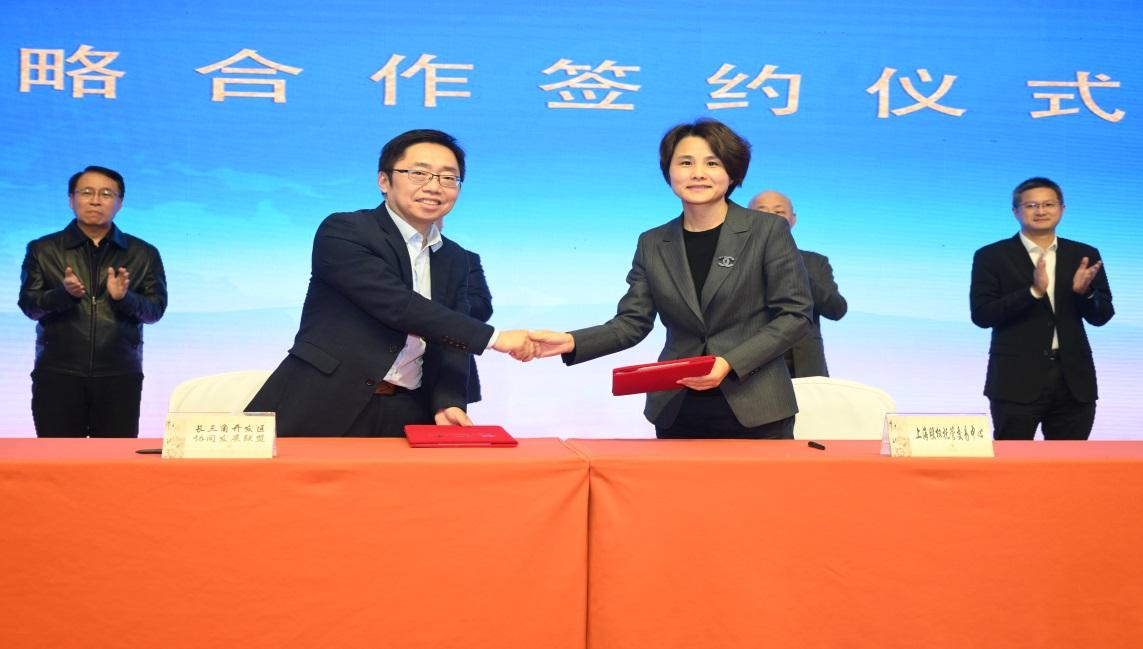 上海股交中心为长三角开发区改善营商环境提供资本市场解决方案-上海朗荣投资致力于科创板挂牌融资上市