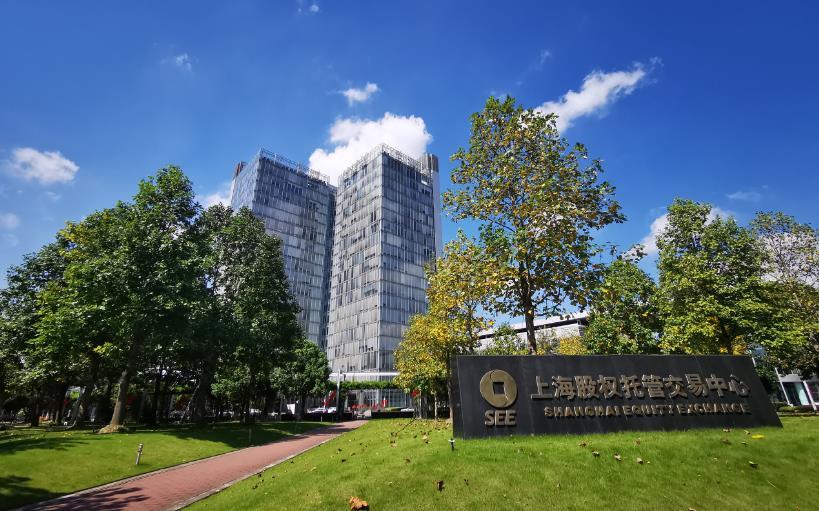 上海股交中心获批开展债转股转股资产交易业务-上海朗荣投资致力于科创板挂牌融资上市