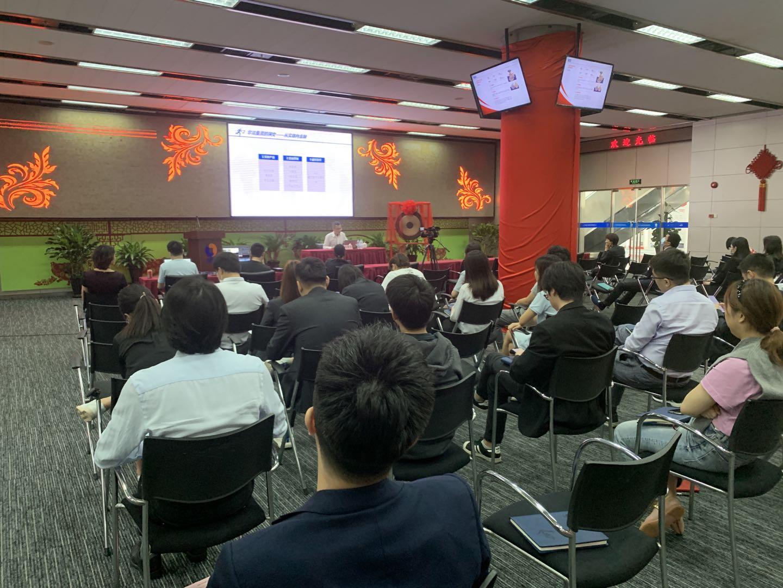 警钟长鸣,合规常驻——上海股交中心面向市场参与主体开展风险警示教育-上海朗荣投资致力于科创板挂牌融资上市