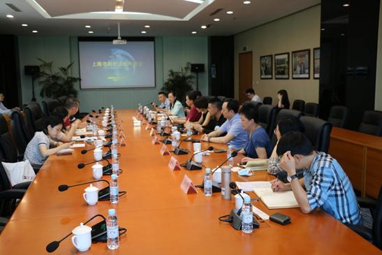 人民银行上海总部、市金融工作局于上海股交中心召开科创金融座谈会-上海朗荣投资致力于科创板挂牌融资上市