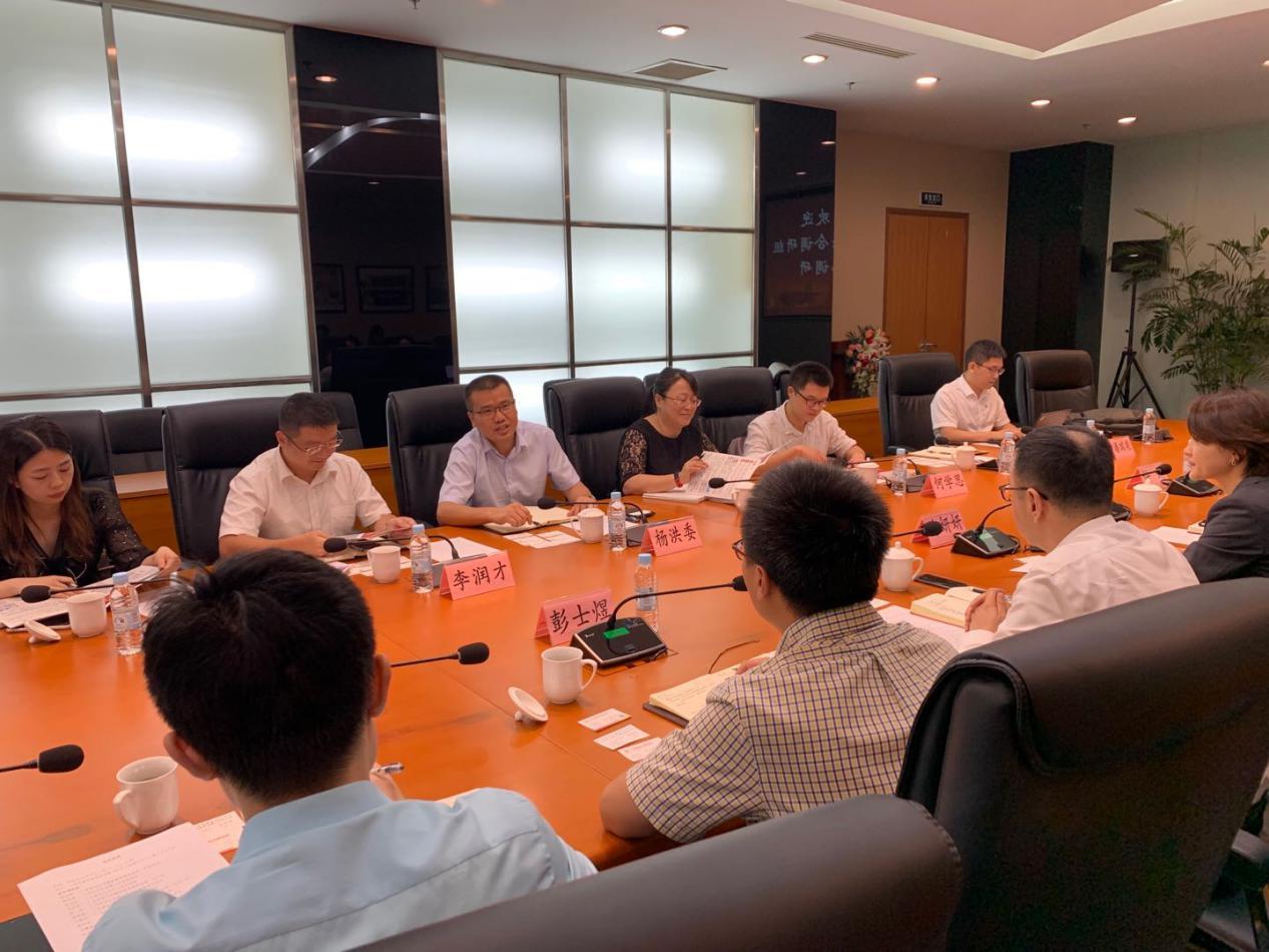 广东省金融局和广东股交中心一行调研上海股交中心-上海朗荣投资致力于科创板挂牌融资上市